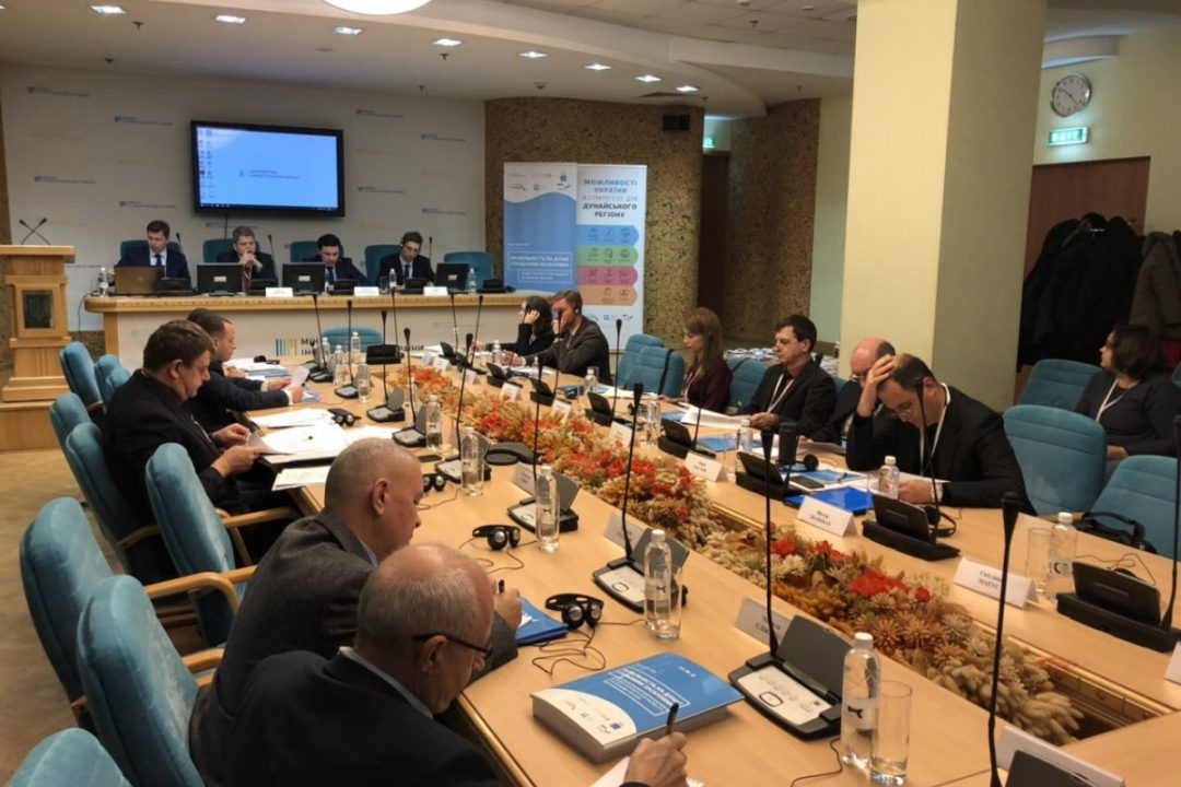 Transport conference on Joint efforts for the mobility on the Danube in Kiev